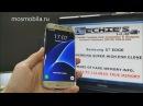 Клон Samsung Galaxy S7 EDGE уже в России