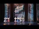 Абсолютный победитель Студия современного танца Людмилы Чигишевой г Ростов на Дону