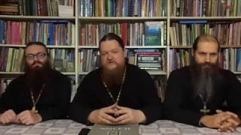 Обращение к не поминающим патриарха Кирилла (Гундяева)