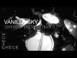 Vanilla Sky - Звенит январская вьюга (checkcheck drum cam)