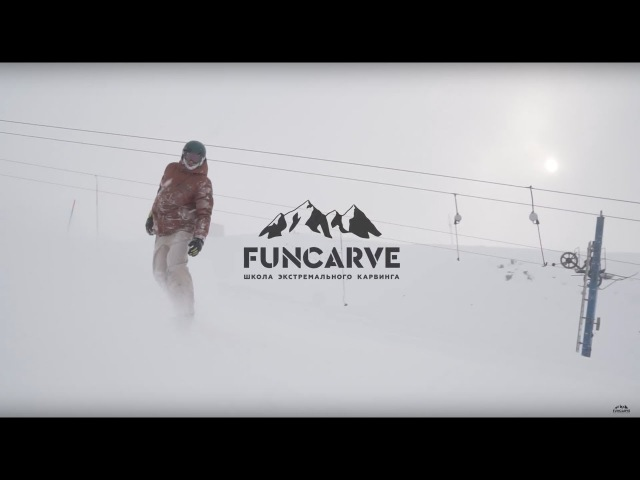 Snowboard carving SlowMo | Карвинг. Укладки за полярным кругом. Хибины 2018
