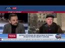 Какие выводы можно сделать из трагедии в Харькове? Мнения из мобильной студии 112 Украина