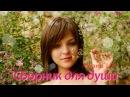 Новинка Шансона Очень красивые песни 2018 Шикарные песни для праздничного настроения