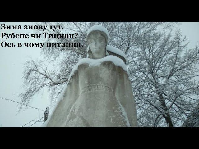 Рубенс чи Тициан , ось в чому питання. Зимовий Art challenge.