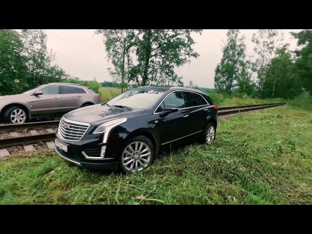 Сравнение Cadillac XT5 и Cadillac SRX. Совсем скоро 3 новых ролика про кроссовер от GM