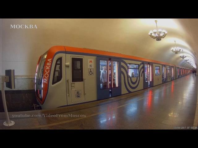 Парад поездов московского метро 2017, покатушки (Parade of trains of the Moscow Metro)