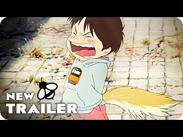 Mirai Of the Future Trailer (2018) Mamoru Hosoda Anime MovieТрейлерHIKKAMOE