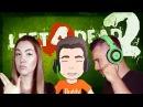Left 4 Dead 2 | Кооператив с Daria Edrey и AnyBuddyPlay