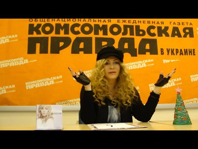 Онлайн-конференція: Ірина Білик в гостях у КП в Україні (частина 1)