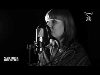 Поэт Татьяна Маликова – «Минута Молчания»..mp4