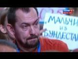 Путин знает... - Большая пресс-конференция 2017