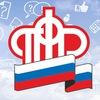 Отделение ПФР по Алтайскому краю
