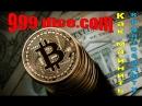 999dice Как майнить криптовалюту на