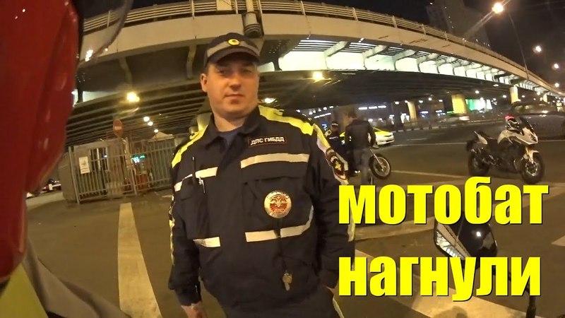 Мотобат ГИБДД нагнули дважды - за дуги безопасности и рамку номера, по суду выиграли мотоциклистки