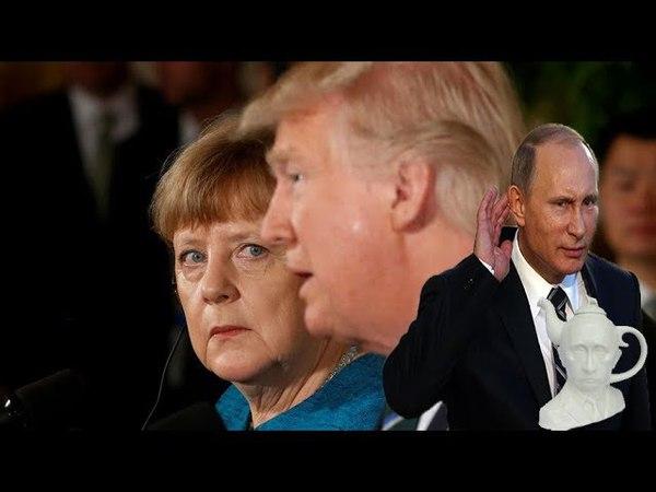 Германия сеет панику среди западной антипутинской коалиции.