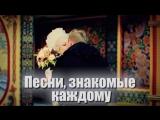 Балаган Лимитед - 30 декабря 2017 года, Московский Мюзик-Холл