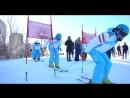 Открытие горнолыжного склона Черневская горка