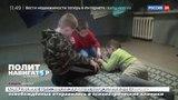 После украинского плена несколько освобождённых отправились в психиатрические клиники