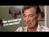Николай Бакин - Момент из молодёжки 5 сезона - (Шайба - `пук`)