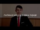 Андрей Казачинский профайл капитан соцфака 2018