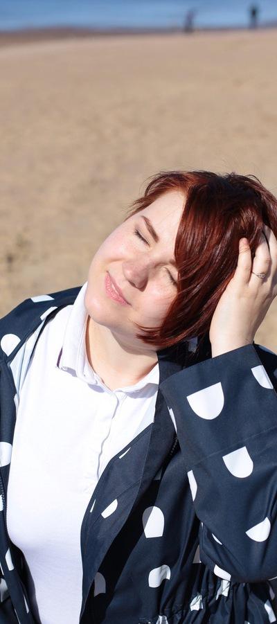Катерина Самсонова