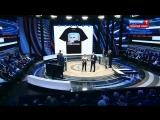 Херон Престон на телеканале «Россия 1»