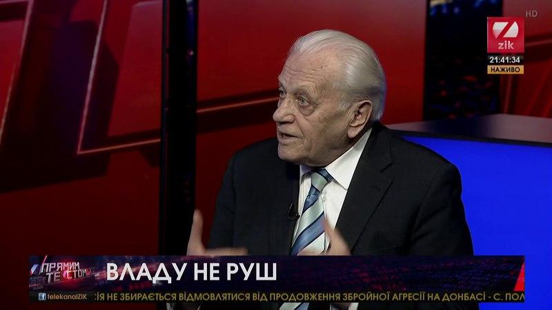 Степан Хмара: Зачистка Майдану почалася з вбивства Сашка Білого, яке суспільство проковтнуло <Хмара>