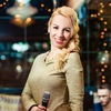Katerina Yakimova