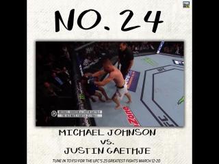 Top 25 Greatest Fighters: Gaethje vs. Johnson