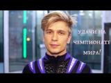 Леонид Волков готовится к Чемпионату мира по полётам в аэротрубе