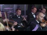 Песни Цоя в исполнении симфонического оркестра