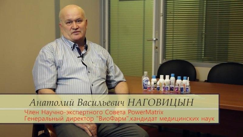 К.м.н. Наговицын А. В. Восстановление глазных заболеваний без хирургии! PowerMatrix, MatrixVisum