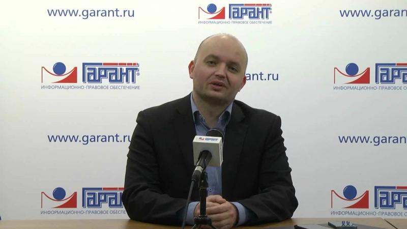 Правовая Россия XIII