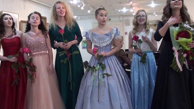 И Дунаевский Хорошие девчата Вокальный ансамль из участников концерта
