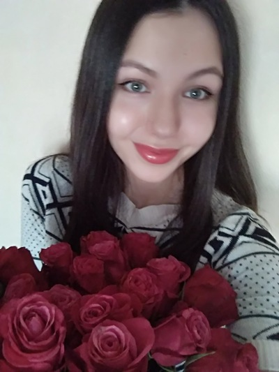 Екатерина Тютюнова