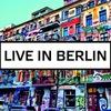 Жизнь в Берлине   лекция #наэтаже