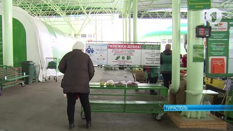 «Тележка добра» появилась на столичном Зелёном рынке
