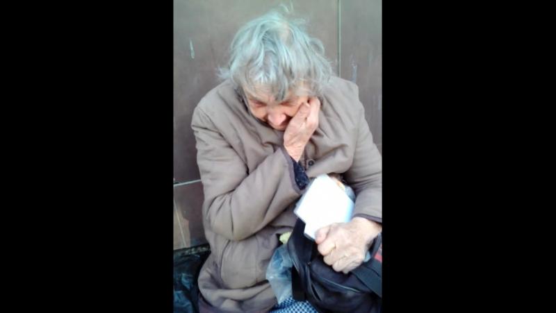 Галина Семёновна бабушка ,которой нужна помощь.