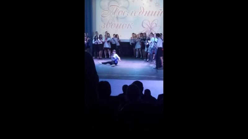 Одноклассники танцуют выпуск 2018
