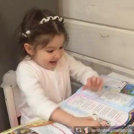 """Сабантуй журналы on Instagram: """"Әнвәр, Йәйә, Гүмәч Сабантуй журналын укып үсә. Ә сез балаларыгызга бәхетле, кызыклы, зиһенле балачак бүләк и..."""