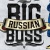 29.10 ► BIG RUSSIAN BOSS ► KOСМОНАВТ(СПБ)