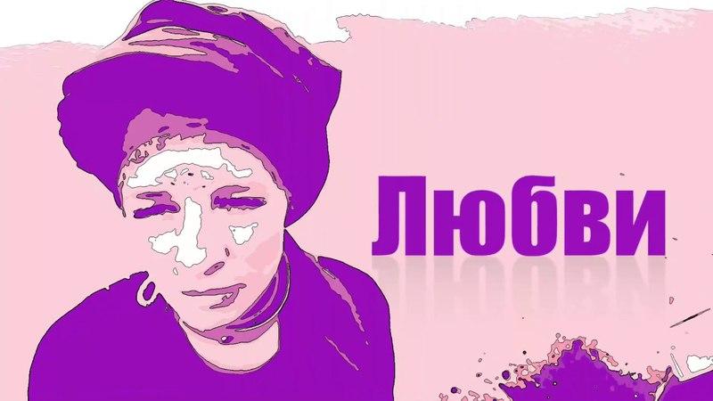 Арефьева Сопромат /comic strip/