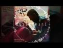 Behrad Shahriari - Kheili Khoobe (بهراد شهریاری - خیلی خوبه).mp4