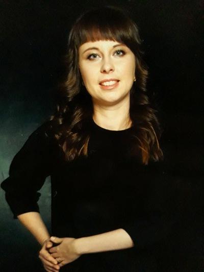 Мария Репина