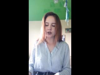 Доченька поёт свою песню)