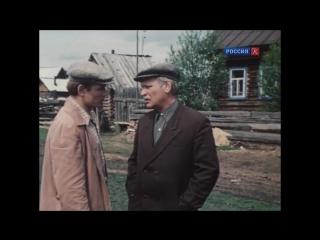 х/ф Вечный Зов (1973-1983): разговор отца и сына Кружилиных.
