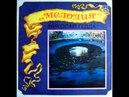 Nicolai Gedda - Springride (song in Norwegian, music Edvard Grieg, lyrics Olavsson Vinje) - 1980