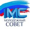 Луганский Молодёжный Совет