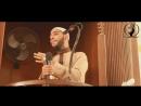 Махмуд Аль Хасанат - Мама (эмоциональное послание) (720p).mp4