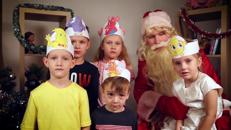 Поздравление с Новым годом Центра начального образования (Монсики)